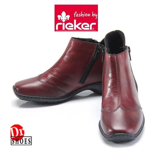 Rieker Burga Red | DoctorShoes.hu